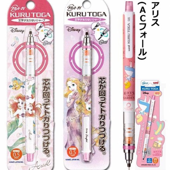 Japan Disney Toystory  Chip and Dale  Alice in Wonderland  The Little Mermaid Mechanical Pencil