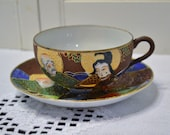 Vintage Satsuma Cup and Saucer Chocolate Brown Raised Moriage Enamel Hand Painted Japanese Porcelain PanchosPorch