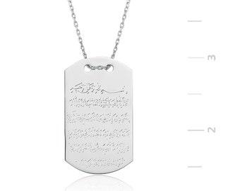 Islamic pendant etsy ayat al kursi silver plate pendant islamic ayat al kursi pendant 925 sterling silver muslim pendant laser engraved ij1 1335 aloadofball Images