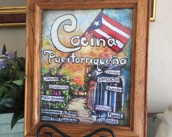 Puerto Rican Decor Etsy