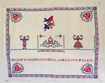 Embroidered Tablemat/Tablecloth Linen