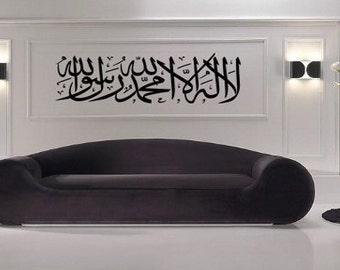 Beautiful Islamic La Ilaha Illallah Muhammadur Rasullullah Vinyl Wall Art Vinyl - Free Delivery