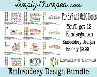 Embroidery Designs - Kindergarten Embroidery Design - Collection - Includes Appliqués - Bundle - Back to School - For 5x7 and 6x10 Hoops