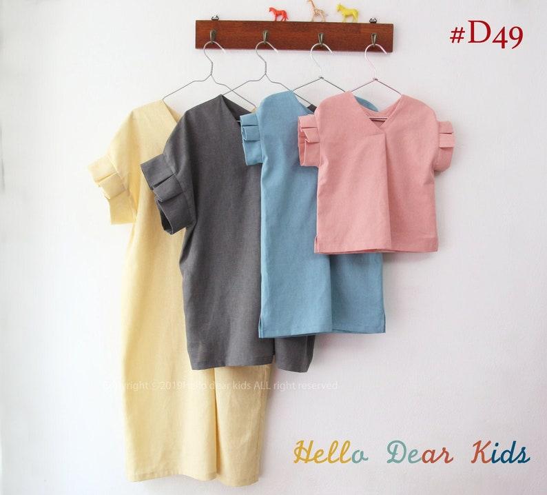 D49 /Mom and Kids pattern/Bundle sewing patterns/PDF sewing image 0
