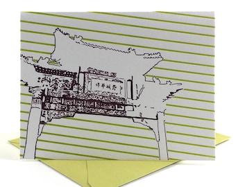 Philadelphia Letterpress Card | Chinatown Friendship Gate | purple & chartreuse single blank card with envelope