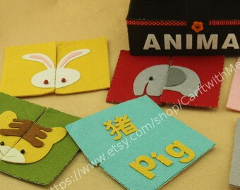 Animal Learning Felt Play Card  / Educational Toddler Toy / Learn Chinese & English / Travel Game /