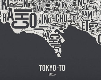 """TOKYO-TO and its 53 Divisions — 26x17"""" Map Poster — Screen Print"""