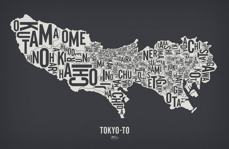 TOKYO-TO and its 53 Divisions  26x17 Map Poster  Steel Gray