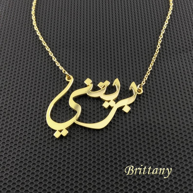 Gold Arabic Name necklace, Arabic calligraphy necklace, Arabic name  necklace gold,Personalized Arabic Necklace, Farsi Name necklace, USA