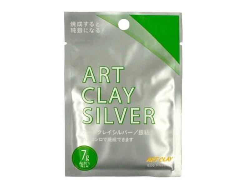 Art Clay Silver New Formula  Precious Metal Clay PMC 7g