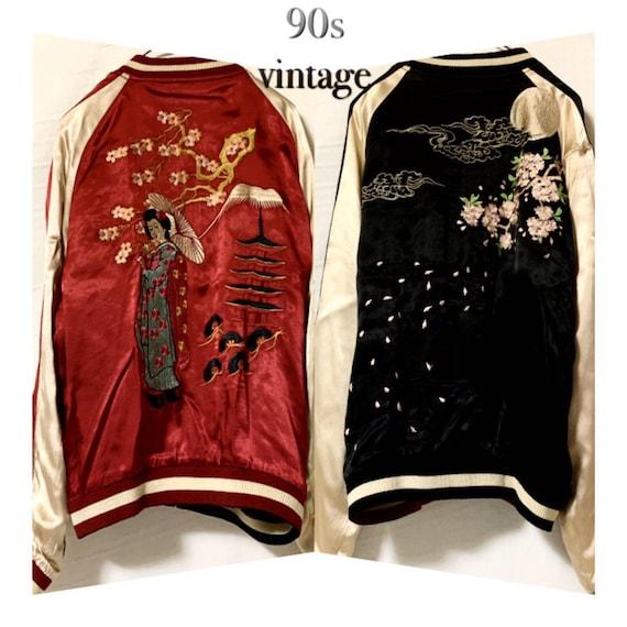 Japanese reversible Jacket, Japanese Satin Jacket,