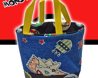 Pocket Monster (Pokemon) Handmade Tiny Small Fabric Tote / Toy / Party Bag Featuring Togepi