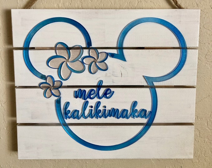 Mele Kalikimaka Inspired Christmas Wreath Sign