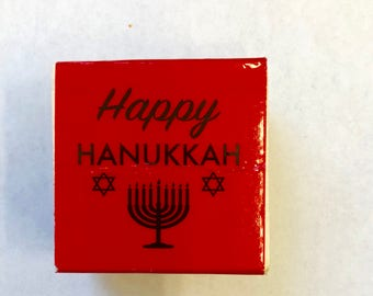 Menorah Star Of David  Hanukkah  Wooden Rubber Stamps Stampers Teacher Supply Party - Invitations - Cards - Crafts