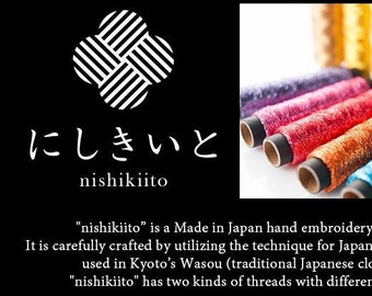 Cosmo Lecien Nishikiito metallic embroidery thread - handwork only - 20m spool (21.9 yards) - choose color