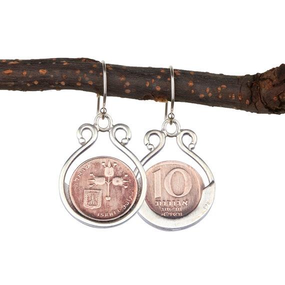 Pomegranate Earrings Dangle Coin Earrings Jewish Symbol Etsy