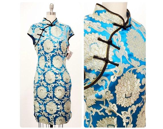 1960s vintage turquoise, gold and ivory Cheongsam | 60s wiggle dress | size medium