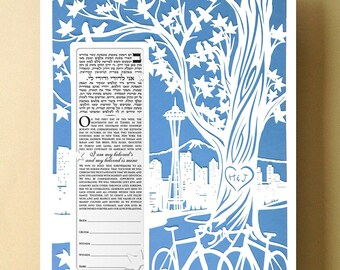 Papercut Ketubah With Seattle Skyline and Tree