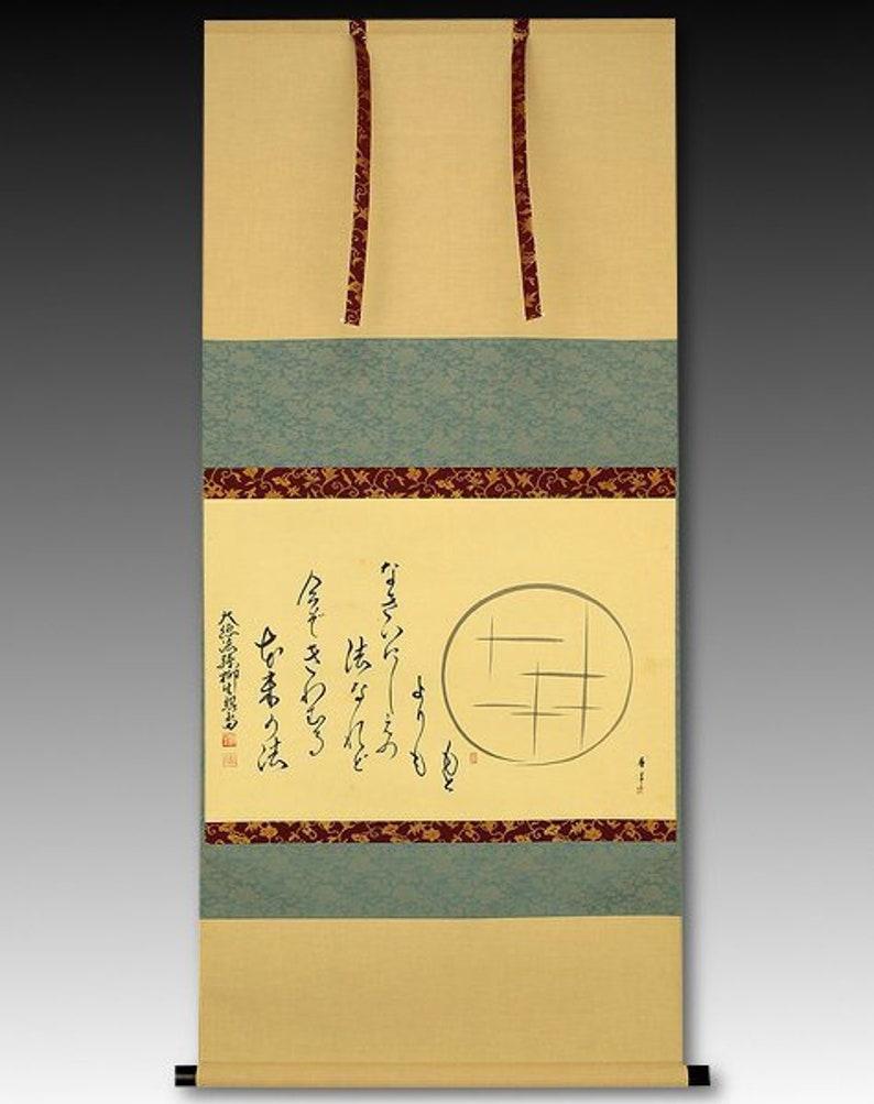 Japanese Scroll Painting  Zen Buddhist Tea Ceremony Enso image 0