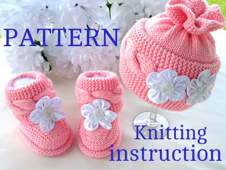 Baby P A T T E R N Knitting Baby Set Baby Shoes Knitted Baby image 0