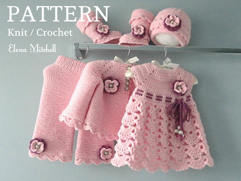 3d84c52ca958 Knitting Pattern Baby Cardigan Baby Pants Crochet Pattern Baby