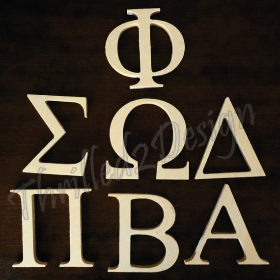 20 Inch Wood Greek Unpainted Letters Your Choice Sorority Fraternity