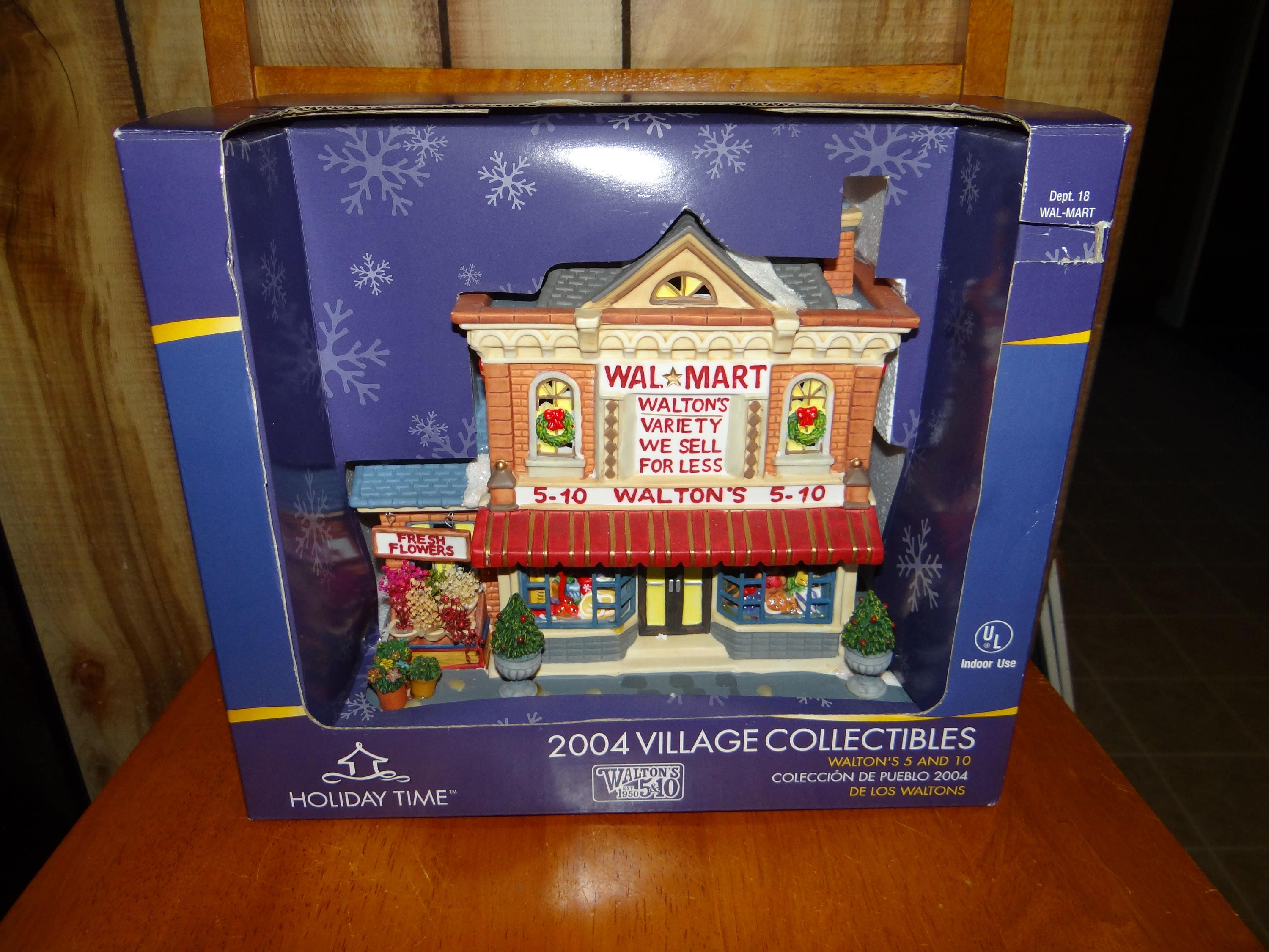 Holiday Time Christmas Village Walmart 8x9 Lighted Building Etsy