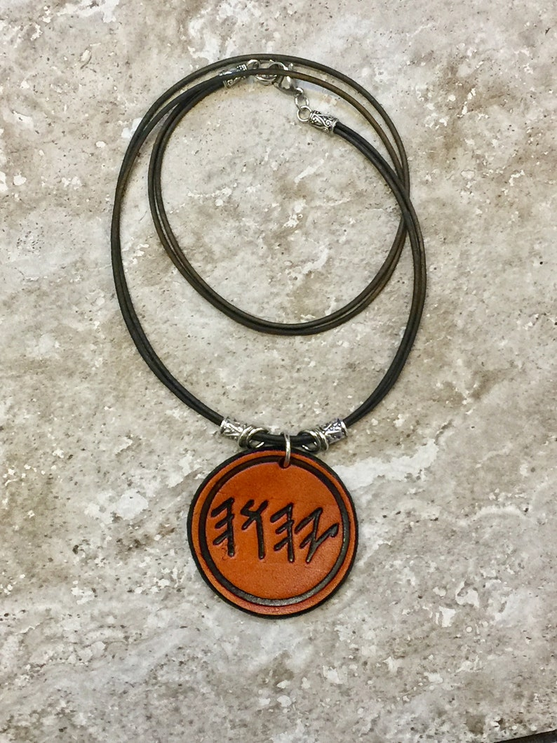 YHWH Hebrew Necklace HEBREW Paleo Hebrew Leather Necklace Father's Name
