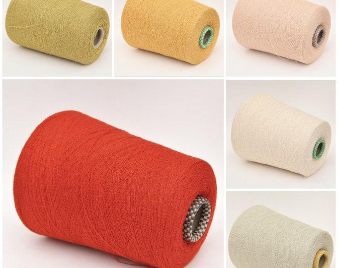 Cashmere/silk boucle lace weight yarn on cone, knitting yarn, weaving yarn, crochet thread
