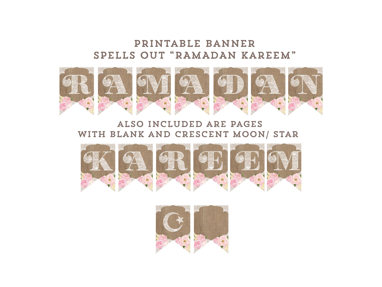 ramadan decorations ramadan kareem ramadan banner printable