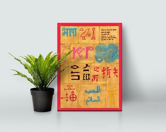 Giclée Print | Babel Collection: Building Blocks – Giclée Print (of original acrylic painting), languages, abstract, wall art, gold painting