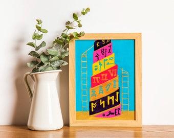 Giclée Print | Babel Collection: Tower of Babel – Giclée Print (of original acrylic painting), languages, painting, wall art, hieroglyphics