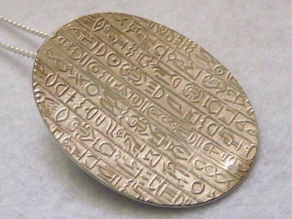 Egypt. Silver Pendant or Brooch. Vintage.