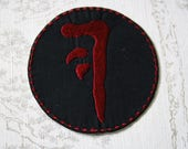 Supernatural Mark of Cain patch