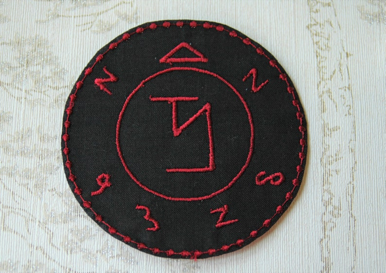 Supernatural Angel banishing sigil patch image 0