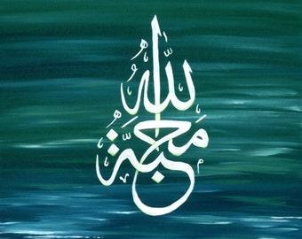 Print of original painting -MahubAllah - blue - islamic art by Leila Mansoor