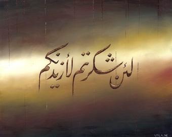 Print of original painting - Calligraphy-Light-  islamic art by Leila Mansoor