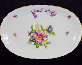 Vintage BAREUTHER Bavaria W.Germany Porcelain Plate for PURIM Hamantash Mishloach Manot