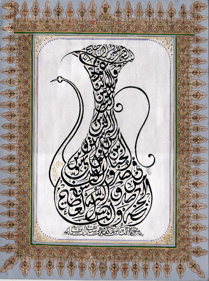 Unique Indo Islamic Arabic Fine Kalma Calligraphy Quran Ayat Wall Art Decor  Allah Art Islamic Decor Memorable Gift 17