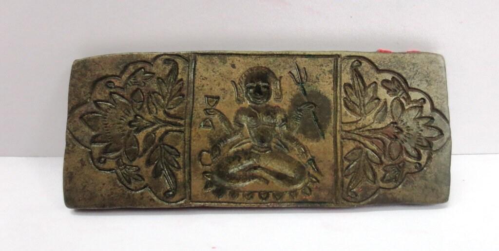 Vintage fabrication de bijoux indiens indiens indiens en laiton Bronze outil moule tampon Dye cire sceau Saint Jain Tirthankara religieux amulette Design grand modèle 6659bd