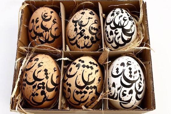 Haftseen Real Ei Mit Persischen Gedicht