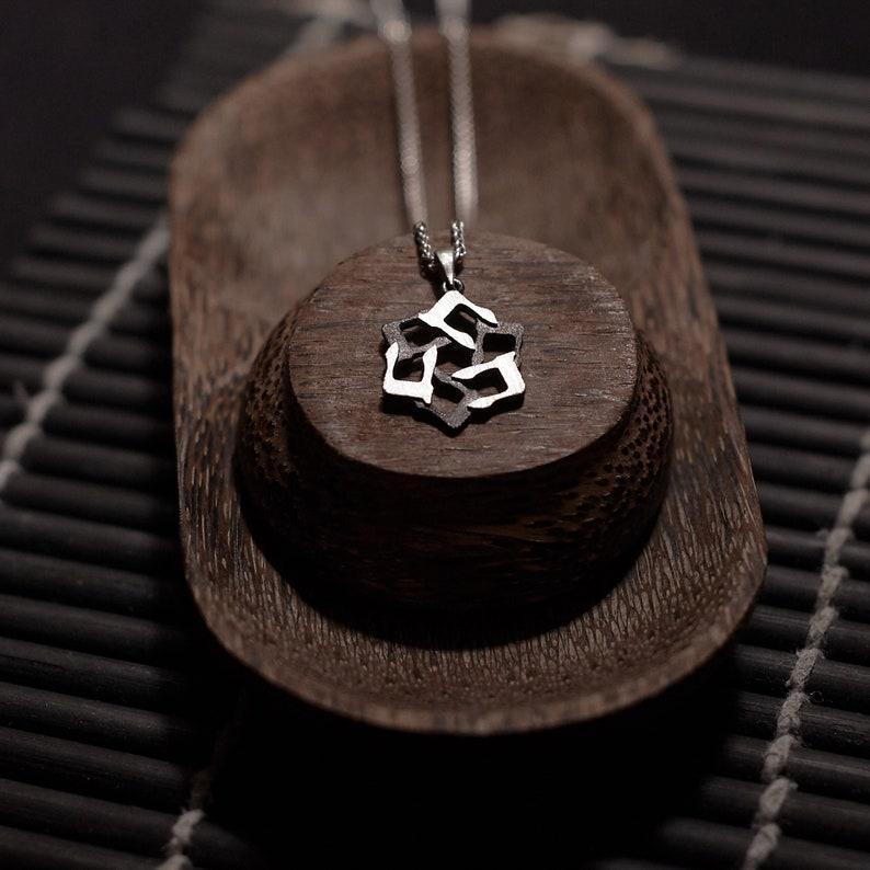 Het Silver magen david Star of david Jewish star Hebrew star of david  Judaica gift Symbolic Jewelry Jewish symbol Bat mitzvah gift Israel