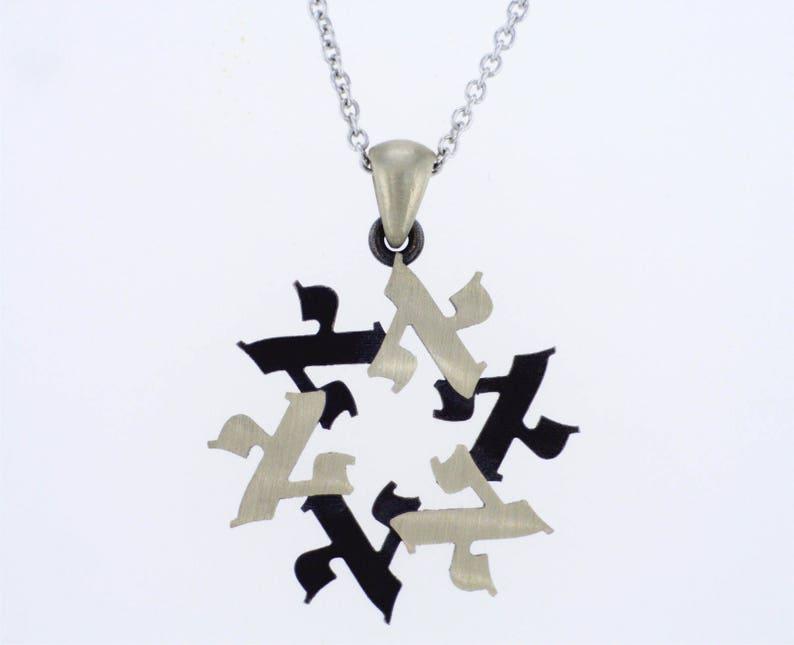 ALEF 18k white Gold magen david Star of david Jewish star Hebrew Judaica  gift Symbolic Jewelry Jewish symbol Bat mitzvah Gift from Israel