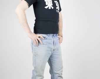 80s Vintage Levi's Denim   Orange Tab Jeans   Faded Wash