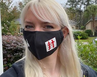 TBHK Hanako-kun Seal with Hakujoudai Face Mask