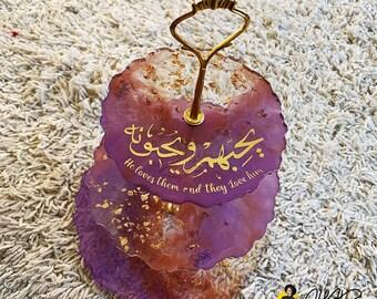 purple and gold islamic decor tray, 3 Tier Resin Tray, Ramadan Decor, Eid decorations, Eid Serving tray, Eid platter