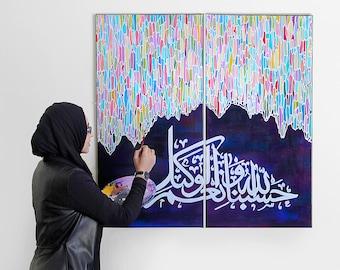 Abstract Islamic wall art canvas painting, islamic calligraphy, islamic art, islamic home decor, HasbunAllahi wa nimal wakeel