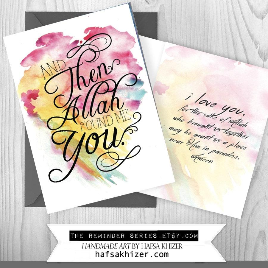islamic Wedding card Islamic Card i love you card islamic
