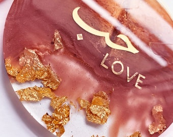 Arabic Coaster Set, Love, faith, peace, hope, islamic resin coaster art, pink rose gold, white.