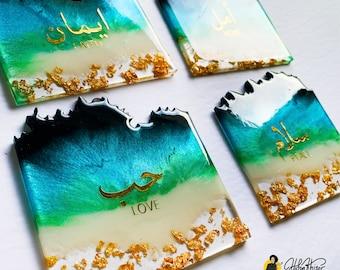 Arabic Coaster Set, Love, faith, peace, hope, islamic resin coaster art, ocean theme agate turquoise, blue, teal, green, gold